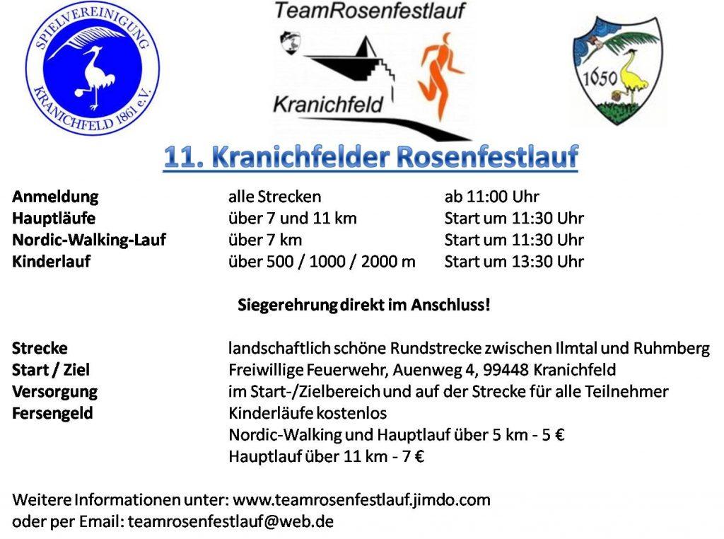 Flyer Rosenfestlauf 2017